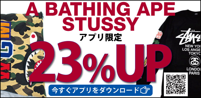 BAPE STUSSY 高価買取 着なくなったエイプ、ステューシーはフォーサイトへお売り下さい!!